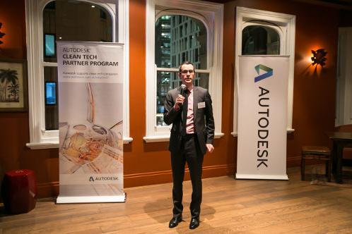 Autodesk Clean Energy VIP drinks